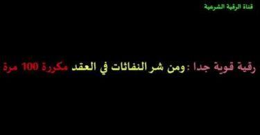 Tafsir Ayat 4 Surah Al-Falaq -Siri 2-Trek 2-