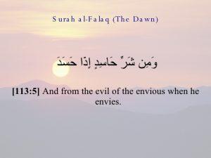 Tafsir Ayat 5 Surah Al-Falaq -Siri 1- Bahaya Dengki