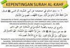 Tafsir Ayat 70 Surah Al-Kahfi Kisah Nabi Musa dan Khadhir