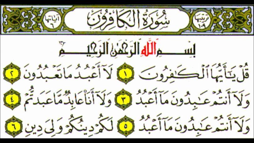 Sambungan Tafsir Ayat 1 Hingga Akhir Surah Al-Kafirun