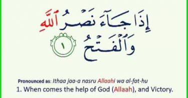 Sambungan Tafsir Ayat 3 Surah An-Nasr