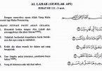 Tafsir Ayat 3 Surah Al-Lahab Abu Lahab Bapa Neraka