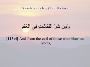 Tafsir Ayat 4 Surah Al-Falaq -Siri 1- Kejahatan Tukang Sihir