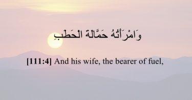 Tafsir Ayat 4 Surah Al-Lahab -Siri 2- Kisah Isteri Abu Lahab